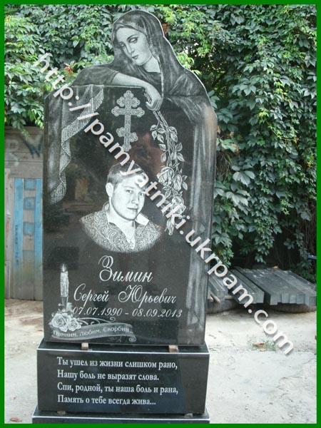 Заказать памятник в оренбурге цена памятники с ангелом на кладбище