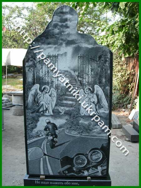 Памятники надгробия цены омск изготовление портретов на памятников егорьевск